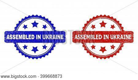 Rosette Assembled In Ukraine Seals. Flat Vector Grunge Seals With Assembled In Ukraine Message Insid