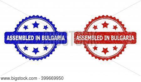 Rosette Assembled In Bulgaria Stamps. Flat Vector Grunge Stamps With Assembled In Bulgaria Message I