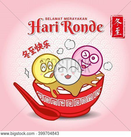 Selamat Merayakan Hari Ronde, Translation: Happy Winter Solstice Festival. Cute Cartoon Tang Yuan (