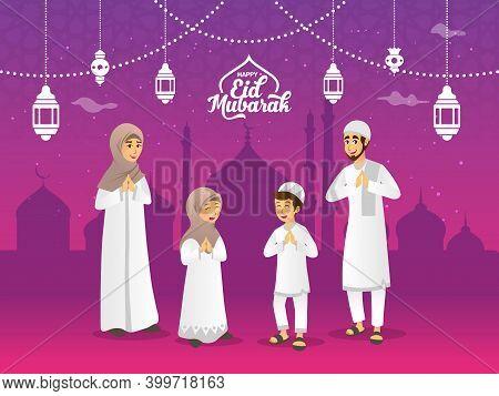 Eid Mubarak Greeting Card. Cartoon Muslim Family Celebrating Eid Al Fitr In The Night Before Eid.