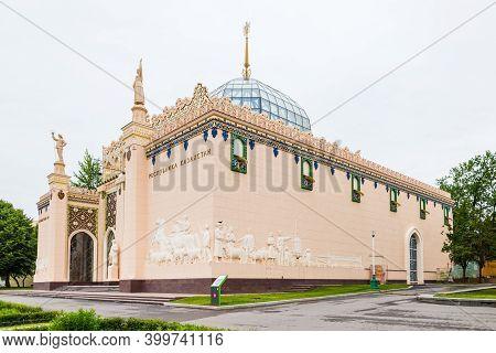 Moscow, Russia - June 29, 2019: Republic Of Kazakhstan Pavilion At Vdnkh (vdnh) Park. The Inscriptio
