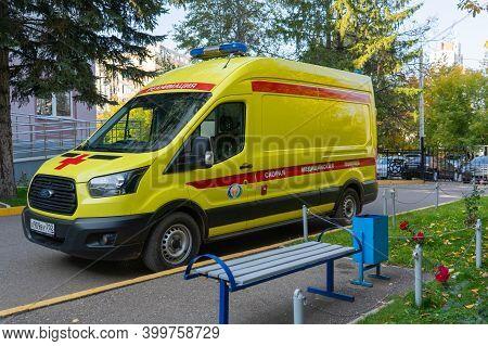 12.08.2020 Ufa, Bashkortostan: Resuscitation Machine At The Clinic In Russia
