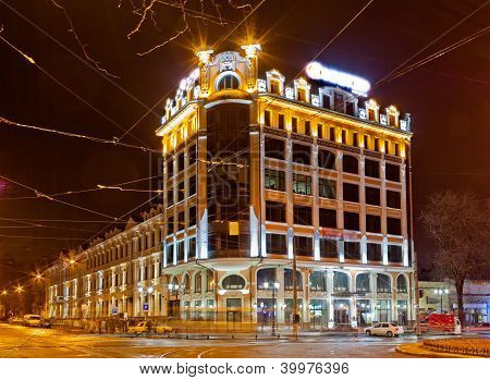 Office building in Odessa Ukraine at Tiraspol square poster
