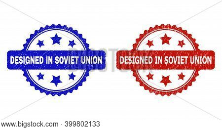 Rosette Designed In Soviet Union Seals. Flat Vector Scratched Seals With Designed In Soviet Union Te