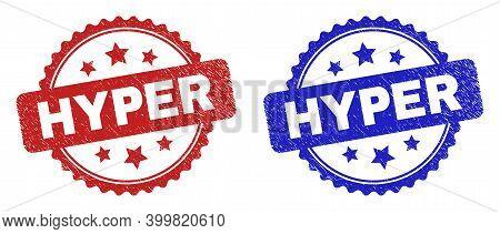 Rosette Hyper Seal Stamps. Flat Vector Grunge Seal Stamps With Hyper Phrase Inside Rosette Shape Wit