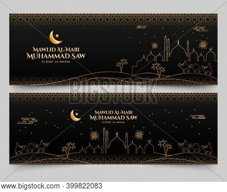 Mawlid Al-nabi Muhammad. Translation: Prophet Muhammad's Birthday Greeting Cardprint