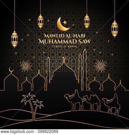 Mawlid Al-nabi Muhammad. Translation: Prophet Muhammad's Birthday Greeting Card