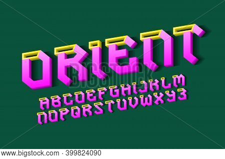 Volumetric Orient Alphabet Of Pink Yellow Letters. 3d Display Oblique Font. Isolated English Alphabe
