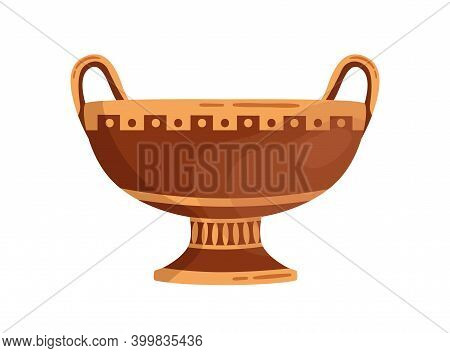 Antique Ornamented Vase With Handles. Ancient Clay Amphora. Greek Pottery Decorated With Hellenic Or