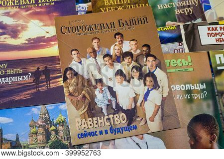 Russia - December 2020: Religious Literature Of Jehovah's Witnesses (organization Banned In Russia).