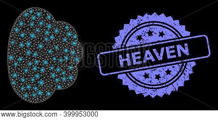 Shiny Mesh Web Cloud With Light Spots, And Heaven Rubber Rosette Stamp Seal. Illuminated Vector Mode