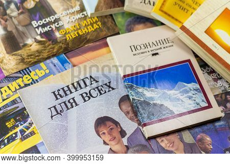 Russia - December 2020: Religious Literature Of Jehovah\'s Witnesses (organization Banned In Russia)