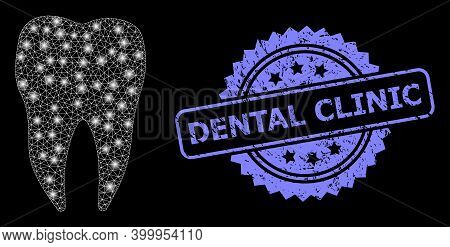 Glowing Mesh Net Dental Tooth With Glowing Spots, And Dental Clinic Dirty Rosette Seal Imitation. Il