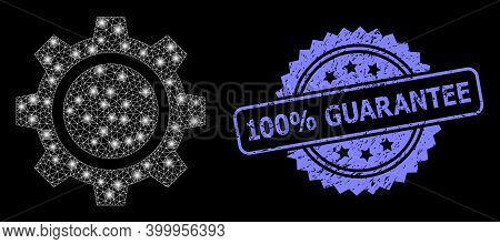 Glare Mesh Network Gear Wheel With Light Spots, And 100 Percent Guarantee Corroded Rosette Stamp Sea