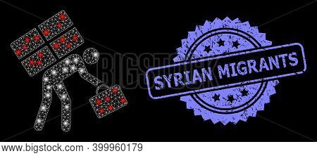Bright Mesh Net Refugee Person With Light Spots, And Syrian Migrants Textured Rosette Stamp Seal. Il