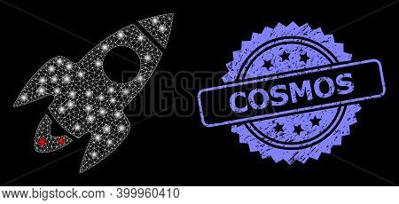 Shiny Mesh Web Rocket Flight With Light Spots, And Cosmos Rubber Rosette Stamp Seal. Illuminated Vec