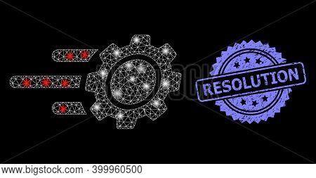 Glare Mesh Net Rush Gear With Lightspots, And Resolution Textured Rosette Seal Print. Illuminated Ve