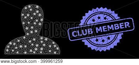 Bright Mesh Network Spawn Persona With Light Spots, And Club Member Grunge Rosette Stamp. Illuminate