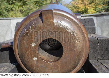 Russia. Khabarovsk-october 2020: Siege Gun From Spandau No. 23. Made In 1860 By German Craftsmen. Th