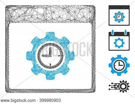 Vector Network Clock Configuration Gear Calendar Page. Geometric Linear Carcass 2d Network Made From