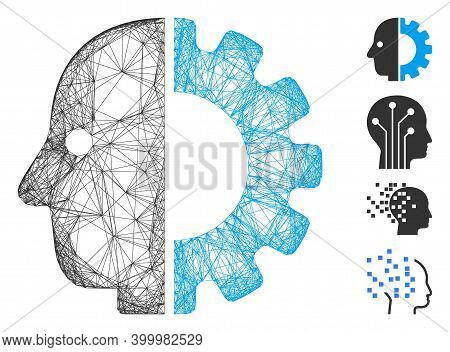 Vector Wire Frame Cyborg Head. Geometric Linear Frame 2d Net Made From Cyborg Head Icon, Designed Fr