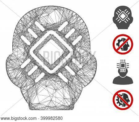 Vector Wire Frame Cyborg Head. Geometric Wire Frame Flat Network Made From Cyborg Head Icon, Designe