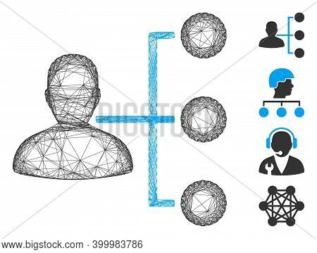 Vector Net Distributor. Geometric Wire Carcass 2d Net Generated With Distributor Icon, Designed With