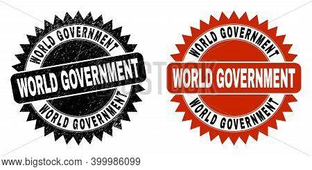 Black Rosette World Government Watermark. Flat Vector Distress Watermark With World Government Title