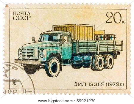 Stamp Printed In Russia, Shows Retro Truck Zil - 133