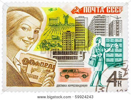 Stamp Printed In The Ussr (cccp) Featuring Scenes Of Urban Life And Female Workers