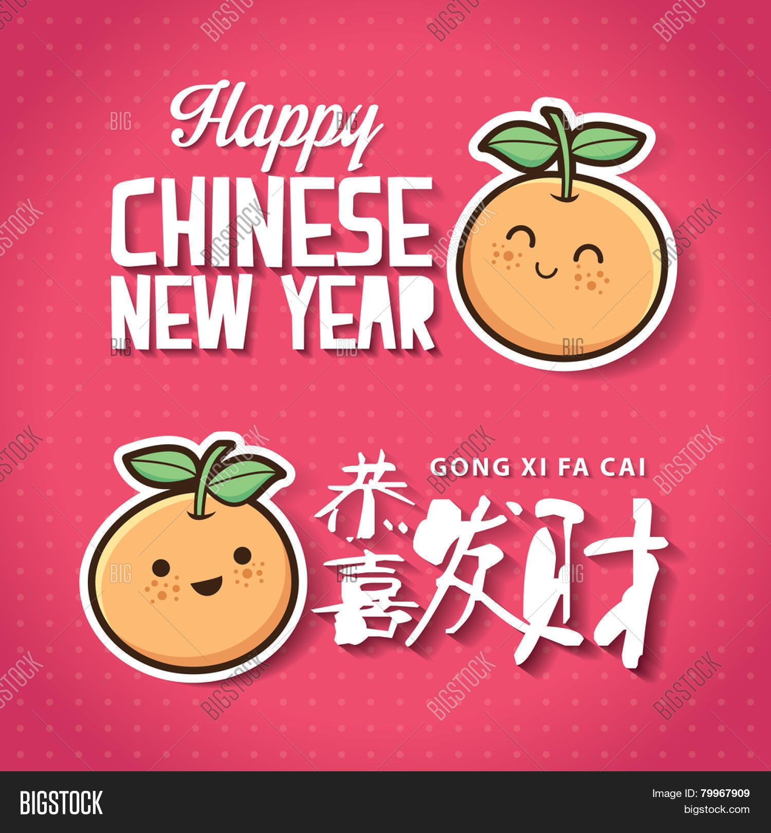 Happy chinese new vector photo free trial bigstock happy chinese new year cartoon character mandarin oranges and paper cutting typography wishes chinese m4hsunfo