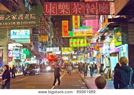 Acid Attack In Hong Kong