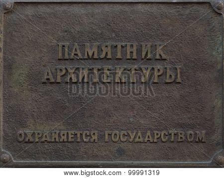 Plaque With The Inscription