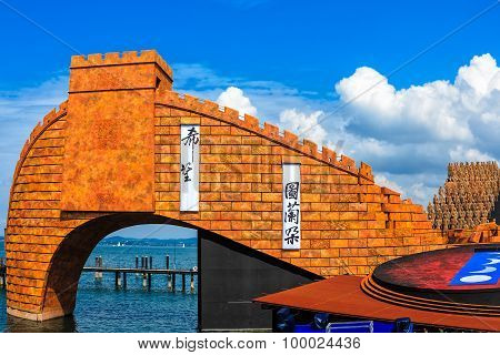 The Floating Stage on the shores of Lake Constance, Austria
