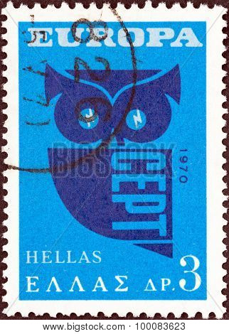 GREECE - CIRCA 1970: A stamp printed in Greece shows Owl (Post Horns and CEPT)