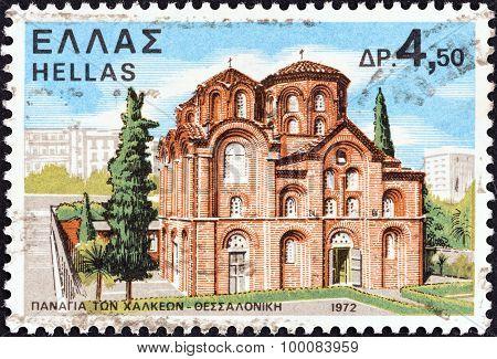 GREECE - CIRCA 1972: A stamp printed in Greece shows Panaghia ton Chalkeon, Thessaloniki