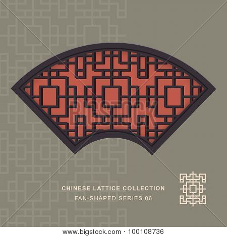 Chinese window tracery lattice fan shaped frame series 06 square