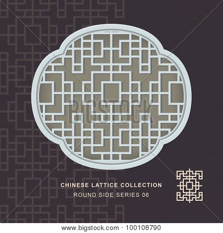 Chinese window tracery lattice round side frame series 06 square