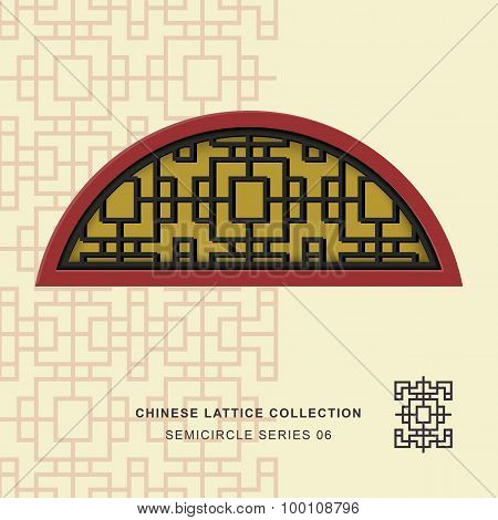 Chinese window tracery lattice semicircle frame series 06 square