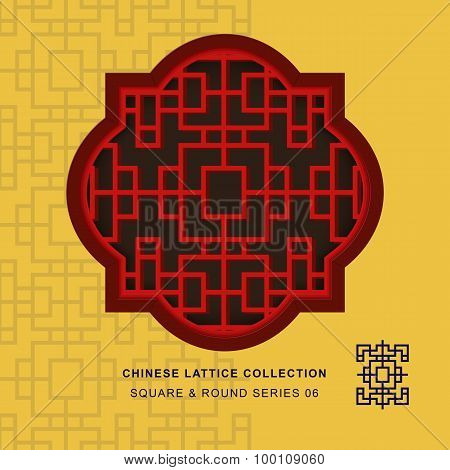 Chinese window tracery lattice square round frame series 06 square