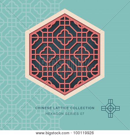 Chinese window tracery lattice hexagon frame 07 cross square