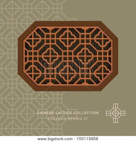 Chinese window tracery lattice polygon frame 07 cross square