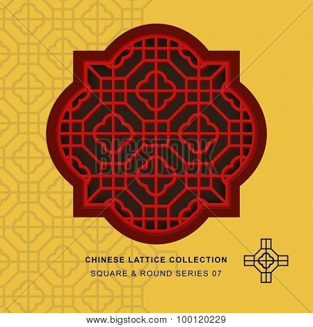 Chinese window tracery lattice square round frame 07 cross square