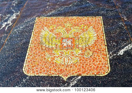 Coat Of Arms Of Russia, Represented In The Hanseatic Fountain In Veliky Novgorod, Russia