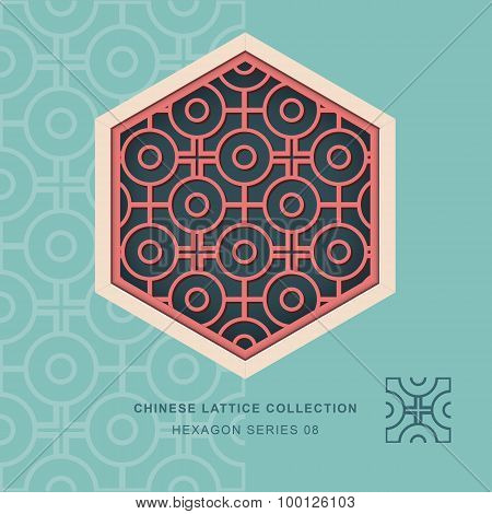 Chinese window tracery lattice hexagon frame 08 cross round