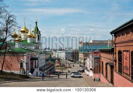 View Of Center Nizhny Novgorod, Square Of National Unity, Skoba