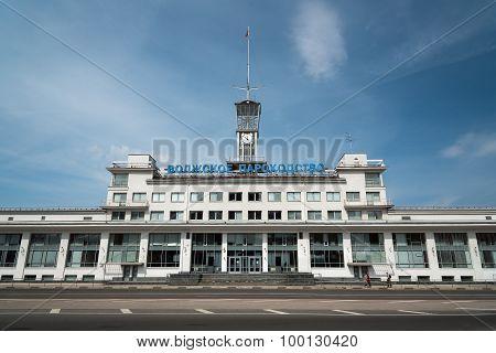 Riverside Terminal In Nizhny Novgorod