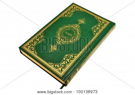 Pages from Quran