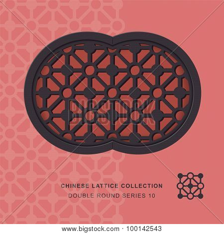 Chinese window tracery lattice double round frame 10 diamond circle