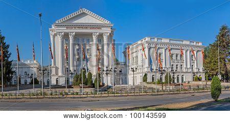 Skopje government building